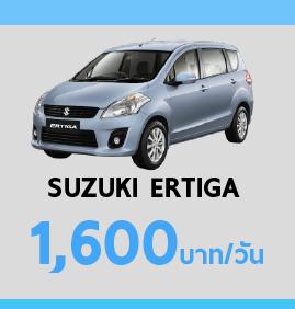 รถเช่ากระบี่ Suzuki Ertiga ราคา 1600 บาท ต่อวัน